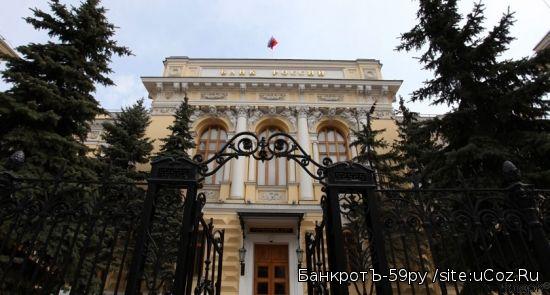 205-п о российской федерации 20 апреля 2005 года n 6522 (вестник банка инструкции цб рф от 14092006