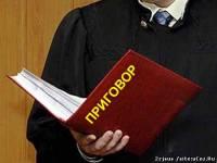 Банкротство юридических физических лиц и предпринимателей